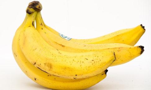 banana3