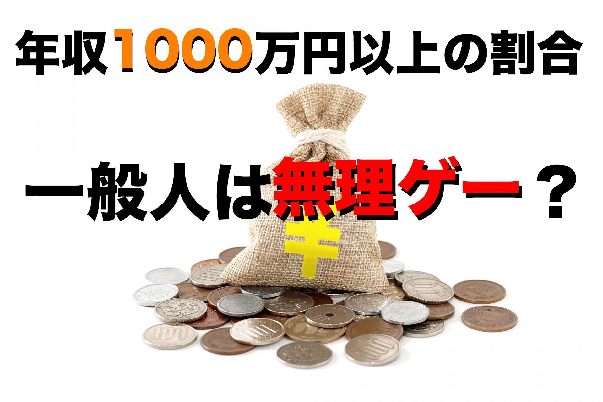 1000player-japan