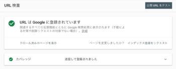 search-console1